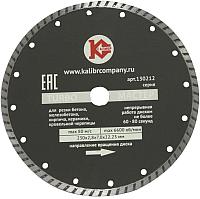 Отрезной диск алмазный Калибр Мастер Turbo 130212 -