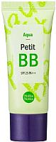 BB-крем Holika Holika Aqua Petit SPF25 PA++ (30мл) -