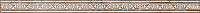 Бордюр Нефрит-Керамика Лигурия / 05-01-1-48-03-15-607-1 (600x40, коричневый) -