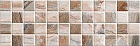 Декоративная плитка Нефрит-Керамика Лигурия / 09-00-5-17-30-15-609 (600x200, коричневый) -
