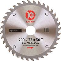 Пильный диск Калибр 130331 -