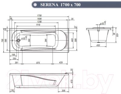Ванна акриловая Ventospa Serena LA 170x70 (с каркасом и экраном)