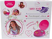 Набор аксессуаров для девочек Lukky Бьюти-Дизайн / Т13939 -