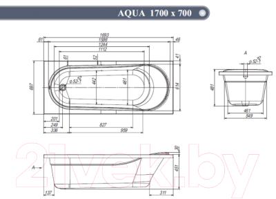 Ванна акриловая Ventospa Aqua 170x70 (с каркасом и экраном)