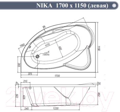 Ванна акриловая Ventospa Nika 170x115 L (с каркасом и экраном)