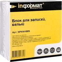 Блок для записей inФормат NPNW-885 (белый) -