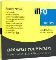 Блок для записей Info Notes 05-565434-2009 (желтый бриллиант) -
