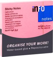 Блок для записей Info Notes 05-565432-2009 (розовый бриллиант) -