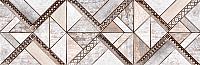 Декоративная плитка Нефрит-Керамика Эссен / 04-01-1-17-05-06-1615-0 (600x200, серый) -