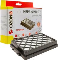 Фильтр для пылесоса OZONE H-20 -