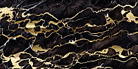 Декоративная плитка Нефрит-Керамика Арман / 04-01-1-18-05-33-1455-0 (600x300, желтый) -