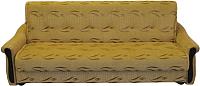 Диван Промтрейдинг Уют 140 с ППУ (гобелен золотой) -