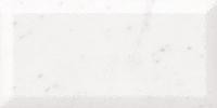 Плитка Нефрит-Керамика Метро Marmis / 12-01-4-07-20-06-1531 (150x75, серый) -