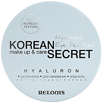 Патчи под глаза Relouis Korean Secret Make Up & Care Hydrogel Eye Patches Hyaluron (60шт) -