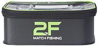 Коробка рыболовная 2F 2FEE03M -