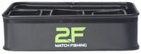 Набор емкостей для наживки 2F 2FEE02 (5шт) -