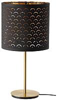 Прикроватная лампа Ikea Нимо/Скафтет 493.193.51 -