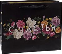 Пакет подарочный Белбогемия Счастье 26482512 / 209798 -