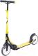 Самокат Ridex Marvel R 2.0 (желтый) -
