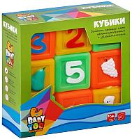 Набор игрушек для ванной Bondibon ВВ2001 -