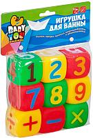 Набор игрушек для ванной Bondibon Математика / ВВ2002 -