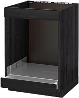 Шкаф под духовку Ikea Метод/Максимера 792.349.54 -
