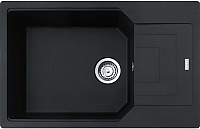 Мойка кухонная Franke UBG 611-78L (114.0595.289) -
