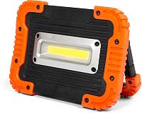 Светильник переносной КВТ FL-7017 / 80990 -