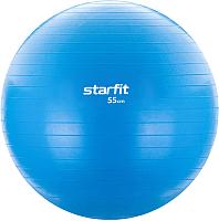 Фитбол гладкий Starfit GB-104 (55см, голубой) -