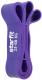 Эспандер Starfit ES-802 (23-68кг, фиолетовый) -