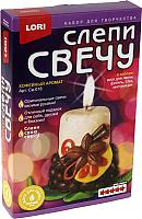 Набор для изготовления свечей Lori Кофейный аромат / Св-018 -