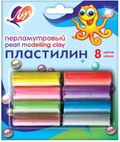 Пластилин ЛУЧ Перламутровый / 18С 1197-08 (8цв) -