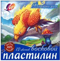 Пластилин восковой ЛУЧ Фантазия / 25С 1523-08 (12цв) -