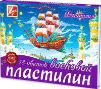 Пластилин восковой ЛУЧ Фантазия / 25С 1524-08 (18цв) -