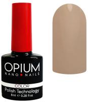 Гель-лак для ногтей Opium Nano nails 015 (8мл) -