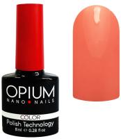 Гель-лак для ногтей Opium Nano nails 138 (8мл) -