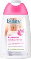 Гель для интимной гигиены Biolane Успокаивающий (200г) -