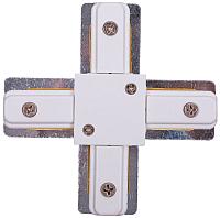 Коннектор для трекового светильника Nowodvorski Profile X-Connector 9190 -