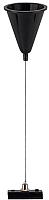 Коннектор для трекового светильника Nowodvorski Profile Suspension Kit 9460 -