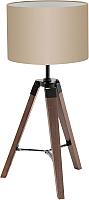 Прикроватная лампа Eglo Lantada 94325 -