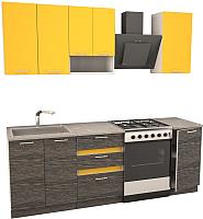 Готовая кухня Иволанд Трейд Солнечный желтый 150-220-60 (солнечный желтый/темное дерево) -