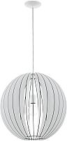 Потолочный светильник Eglo Cossano 94439 -