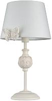 Прикроватная лампа Maytoni Fiona ARM032-11-PK -