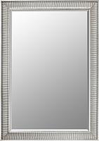 Зеркало интерьерное Ikea Сонге 203.994.14 -