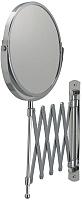 Зеркало для ванной Ikea Фрэкк 303.696.14 -