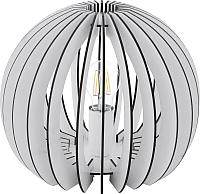 Прикроватная лампа Eglo Cossano 94949 -