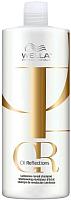 Шампунь для волос Wella Professionals Oil Reflection для интенсивного блеска волос (1л) -