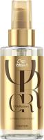 Масло для волос Wella Professionals Oil Reflection для интенсивного блеска волос (30мл) -