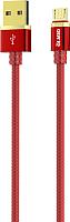 Кабель Olmio Deluxe USB 2.0 - microUSB 2.1A / 038852 (1м, красный) -