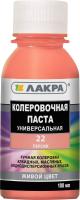 Колеровочная паста Лакра №22 (100мл, персик) -